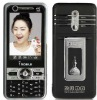 A2688 Quad band Dual sim TV mobile phone