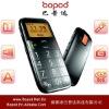 Agps tracker mobile phone