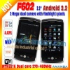 Android capacitive mobile phone F602