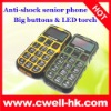 Anti-shock Senior Mobile Phone