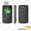 Anycool Four SIM card mobile phone S520