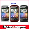 B1000 Quad Band Dual Sim 3.5inch Android 2.2 WIFI TV A-GPS smart phone
