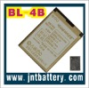 BL-4B mobile phone batteries,original technology