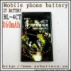 Batteries rechargeable BL-4CT for mobile phone