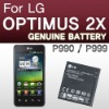 Battery For LG FL-53HN Optimus 2X P990 P999, 1500mAh