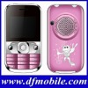 Big Speaker Dual SIM Card Mobile Phone T7