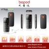 Bopod B100 FM radio older cell phone