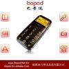 Bopod B100 new style usfully nice older phone