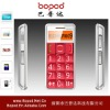 Bopod GSM/CDMA mobile phones S718 with FM radio,SOS emergency key