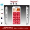 Bopod GSM/CDMA mobile phones S718 with FM radio,SOS emergency key