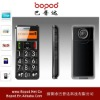 Bopod S718 SOS elder mobile phone