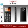 Bopod S718 SOS senior mobile phone