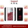 Bopod elderly phone D68+ with FM, CE certificate
