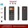 Bopod s718 torch senior mobile phone