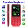 C3 Red, Russian Keyboard, Analog TV (PAL/NTSC), JAVA Bluetooth FM function Touch Screen Mobile Phone, Dual sim card Dual standby