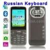 C501 Grey, Russian Keyboard, Big Speaker, Bluetooth FM function Mobile Phone, Dual Sim cards Dual standby, Dual band, Network: G