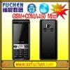 C9 GSM CDMA cell phone, dual mode mobile phone GSM850/900/1800/1900MHz+CDMA450MHz