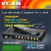 Car mobile HD digital TV receiver with MPEG4/DVB-T2010HD