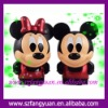 Cartoon Mobile phone C268 Mickey and Minnie Mouse Shape