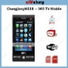 Changjiang W008 GSM Quad band Dual Sim WIFI JAVA TV Pop Cell Phone