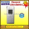 Cheap CDMA800 FM Mobile Phone with Arabic Language 1.5'' Screen Alarm Clock Game