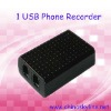 Cheap price and good quality! 1 line usb phone recorder box/phone call recorder