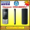 Cheapest stock CDMA mobile phone with CDMA800MHz, black white color,800mah battery