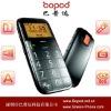 China b100 black big words senior cellphone