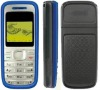Chinese wholesale 2011 new cell phone 1200 with large promotion
