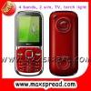 Chino mobile phones c2