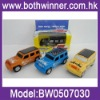 Colorful Mini solar powered  toy car