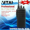 Commercial  IC-F16/26  handheld Two Way Radio