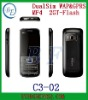 Daul Sim Mobile Phone with MP3