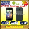 Dual SIM Card Touch Screen Smartphone with MT6573 Android2.3 GPS Google BT Wifi MSN Skype