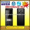 Dual SIM GSM CDMA450 Mobile Phone with FM Bluetooth