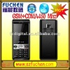Dual SIM Mobile Phone with GSM CDMA450 Email MSN Facebook