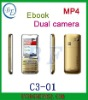 Dual SIM mobile phone with MP4 Ebook