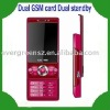 Dual cards musical mobile phone