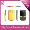 Dual sim cards tv/wifi mobile  phone S600