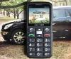 F138 New elder people phone