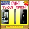 "FCV11 DVB-T Mobile Phone With MT6235 Chipset,3.2"" HVGA Full Touch Screen,Dual Camera,WIFI"