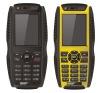 FM radio mobile phones LM851