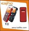 FM senior mobile phones with SOS
