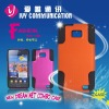 FOR SAMSUNG GALAXY S2 Dream Net Combo Case
