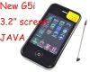 FZ-G5i Cell Phone