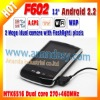 Flying unlocked phone F602