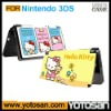 For 3DS skin decal cover sticker