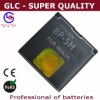 For Nokia 5610 / 6500S high quality BP-5M battery