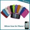 For iPhone 4 silicon case