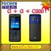 GSM+CDMA800MHz dual mode phone, 3 card Smart card slot, MSN, FM,BT,cameras